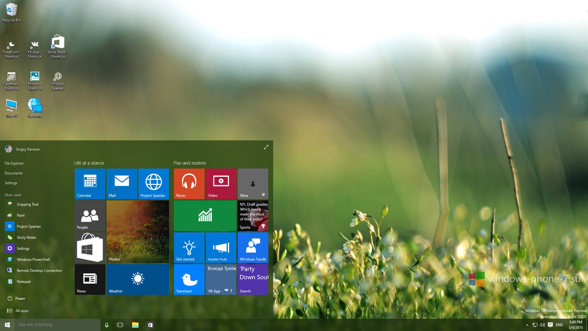 Windows 10 insider preview build 10130 x 86 x64 iso download in windows 10 insider preview last version iso desktop ccuart Images