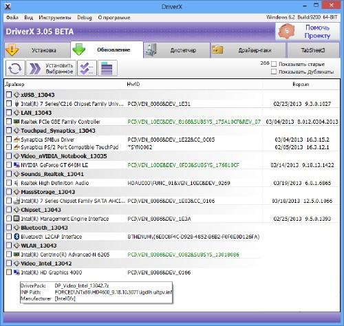 SamDrivers 16.1 ISO Final Free Download – Skyvroo Web