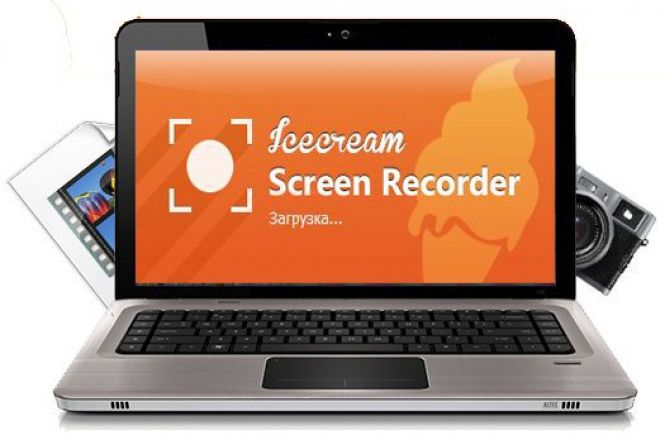 Icecream Screen Recorder - download in one click  Virus free