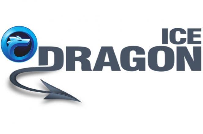 WatFile.com Download Free Comodo IceDragon - download in one click Virus free