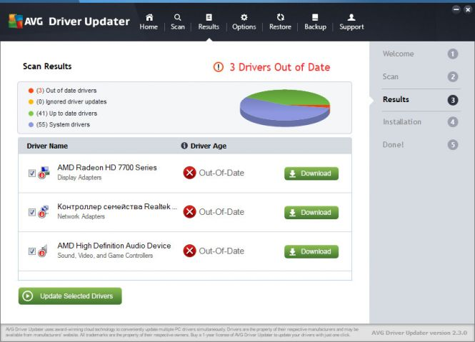 AVG Driver Updater 2019 - download in one click  Virus free